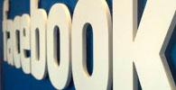 Ação contra Facebook questiona serviço de histórias patrocinadas