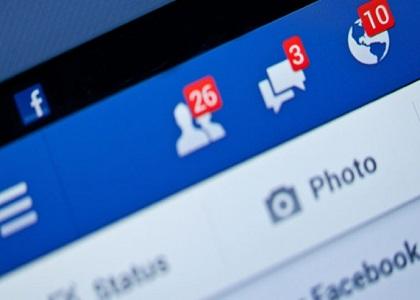 Homem é condenado por cobrar dívida no Facebook