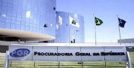 PGR decide conflitos de atribuição entre MP Federal e estaduais