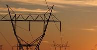 Suspensa liminar que impedia leilão de distribuidoras da Eletrobras