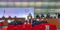 Prêmio Innovare tem nova categoria para profissionais de fora do Direito