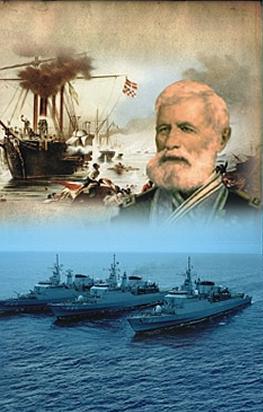 Marinha do Brasil; Marinha Nacional; Marinha brasileira