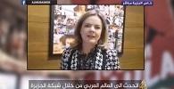 PGR vai apurar vídeo de Gleisi Hoffmann à TV Al Jazira em defesa de Lula