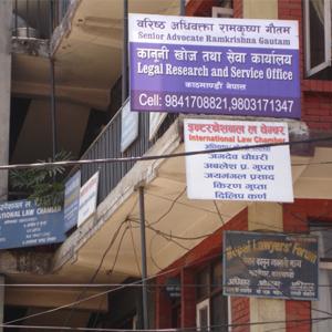 A construção inacabada em Katmandu/Nepal abriga vários escritórios de advocacia, como revelam as placas fixadas na sacada.
