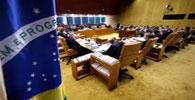STF julga incabível recurso da Câmara quanto à votação de contas presidenciais