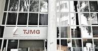 Justiça de MG não pode instalar sede em prédio da Oi sem consultar Anatel