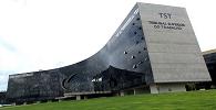 TST julga abrangência de declaração de advogado sobre autenticidade de cópias de peças