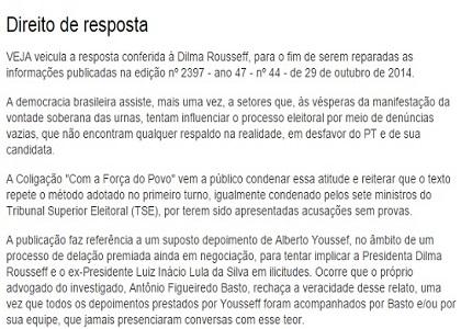 PT obtém direito de resposta na revista Veja após série de ações