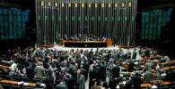 Câmara aprova projeto que disciplina a extensão de falência a sociedade controlada