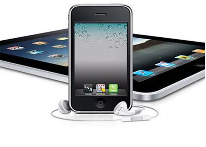 I-Pad Fast não se confunde com iPod e não deve ter seu registro anulado