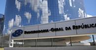 """PGR propõe ação no Supremo contra """"promoção virtual"""" de magistrados do Maranhão"""