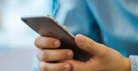 OAB propõe ADIn contra MP que permite o compartilhamento de dados de clientes