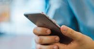 STF fixa tese sobre creditamento de ICMS em celulares comprados por empresa de telefonia e cedidos a clientes