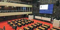 ALMG aprova reajuste de salários de servidores públicos, incluindo TJ e MP