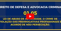 """Gilmar Mendes encerra """"1ª Videoconferência Nacional do Direito de Defesa e Advocacia Criminal"""""""