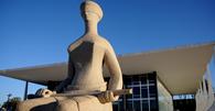 ANPT pede no STF suspensão imediata de lei que libera amianto em Goiás