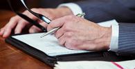TST: Petição apresentada antes da reforma trabalhista não precisa cumprir exigências da nova lei