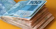 TSE: Fundo Partidário não pode ser usado para defesa de políticos em atos alheios à vida partidária