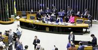 Câmara aprova MP que cria Autoridade Nacional de Proteção de Dados